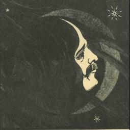 JAKUBOWSKI STANISŁAW (1885 - 1964)